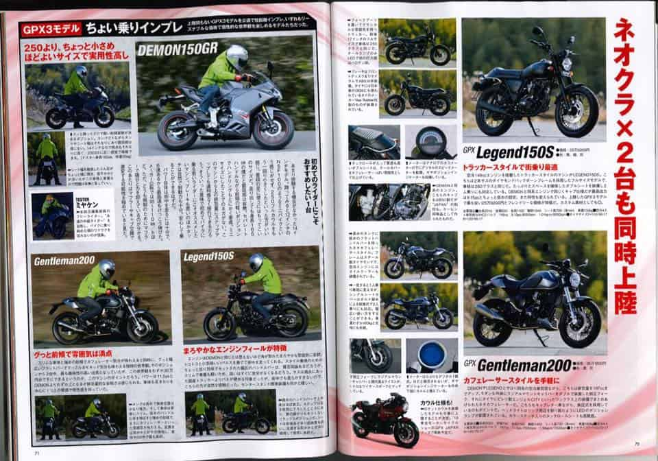 magazine japan gpx international